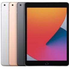 iPad 8 2020